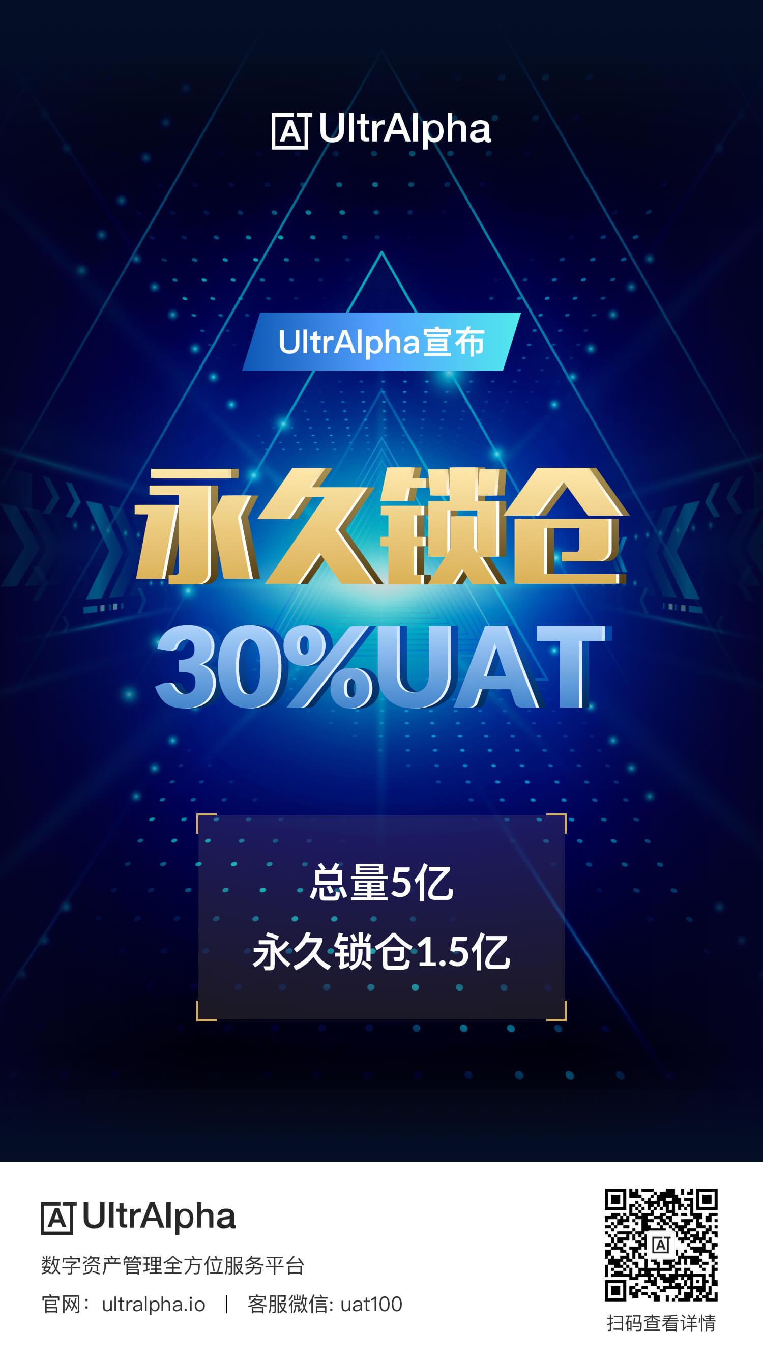 UAT____-__.jpg